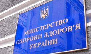 v-ukra-d1-97ni-oficijno-pidtverdzheno