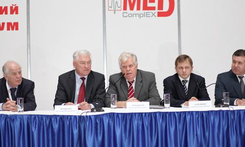 programa-naukovo-praktichno-d1-97-konferenci-d1-97-suchasnij-menedzhment-medichnix-laboratorij