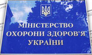 moz-list
